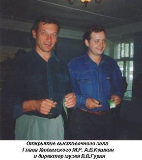 10___images_content_istoria_2004.jpg