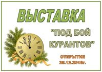 b_200_141_16777215_00_https___pp.userapi.com_c851132_v851132719_71e2e_0VyVe-m_5Wk.jpg