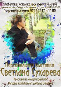 b_200px_NaN_16777215_00_https___sun9-13.userapi.com_c836236_v836236691_6696e_Xv8h-pvsVXA.jpg