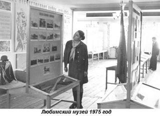 b_320_232_16777215_00___images_content_istoria_1975.jpg