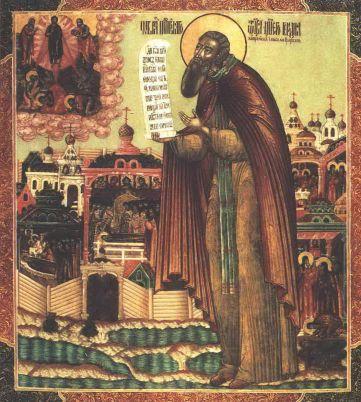Преподобный Геннадий Костромской и Любимоградский с монастырём. Икона начало XVIII века.