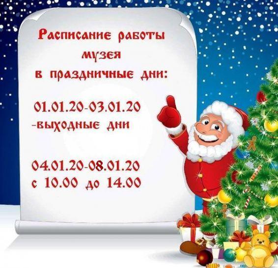 b_566_546_16777215_00_https___sun9-3.userapi.com_c858424_v858424039_124342_WcG-RN5rlGQ.jpg