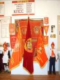 Экспозиция «Советский период»